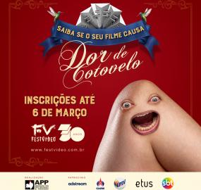 """Abertas até 6 de março as inscrições para o """"FestVídeo – Edição Especial de 30 anos"""""""